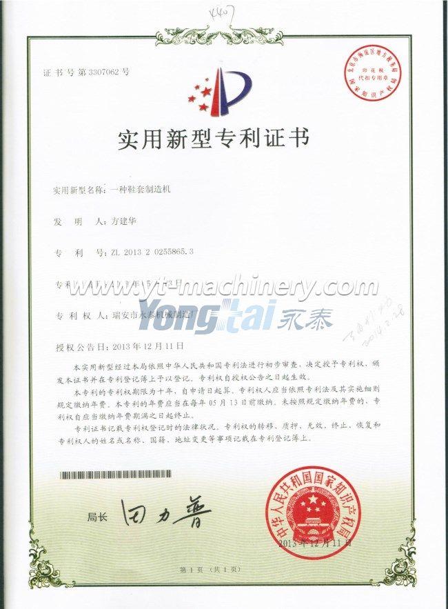 Patent Certificate 4